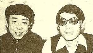 [Wiki] Tác giả Fujiko F Fujio FujikoFujio-1982-300x171