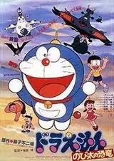 [Wiki] Pisuke - Chú khủng long của Nobita Mon-3