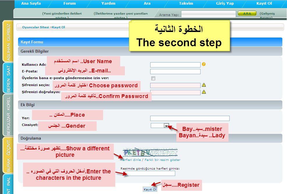 طريقة التسجيل والتصويت في موقع الATV بالصور 15-04-3201-33-21