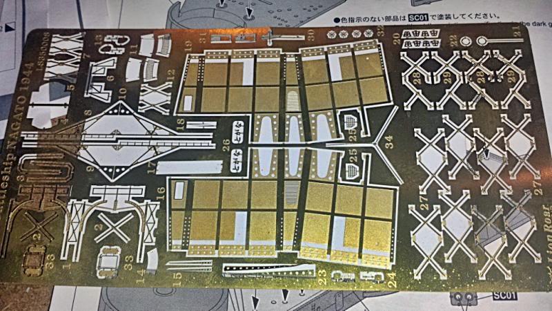 IJN NAGATO 1/350 HASEGAWA CON FG,S LION ROAR.avances 1-09-13 - Página 2 20131207_095601