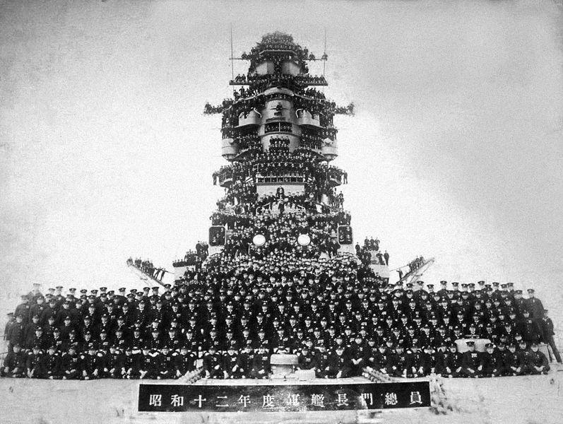 IJN NAGATO 1/350 HASEGAWA CON FG,S LION ROAR.avances 1-09-13 IJN_battleship_Nagato_and_her_all_crewmembers