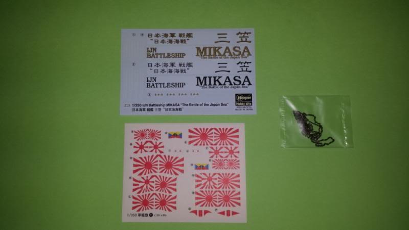 IJN Mikasa hasegawa 1/350 20131005_090543