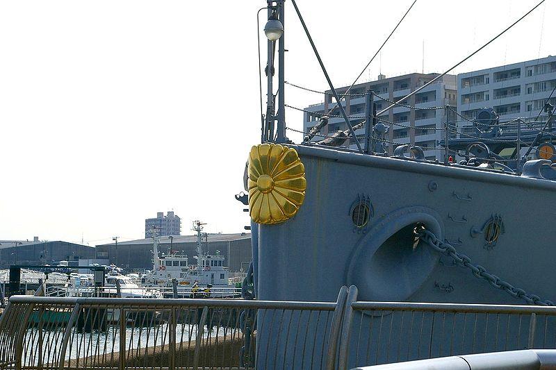 IJN Mikasa hasegawa 1/350 800pximperialsealofjapa