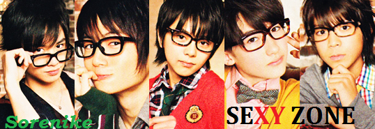 Sato Shori (Sexy Zone/Junior) Banner