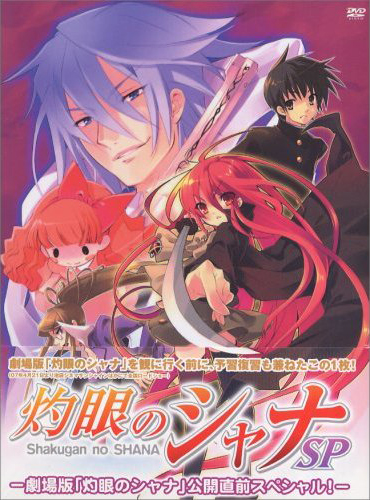 Shakugan no Shana movie + OVA's SnSMov