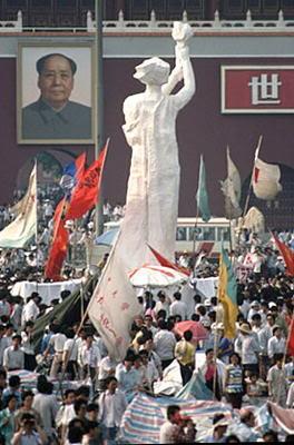 20 năm sự kiện Thiên An Môn Tiananmen_Square_protests