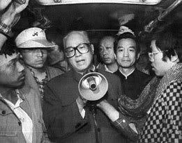 20 năm sự kiện Thiên An Môn Zhao