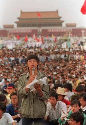 20 năm sự kiện Thiên An Môn Pict516