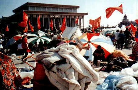 20 năm sự kiện Thiên An Môn Ps28b