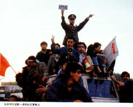 20 năm sự kiện Thiên An Môn Ps35a