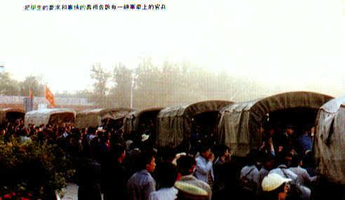 20 năm sự kiện Thiên An Môn Ps36b