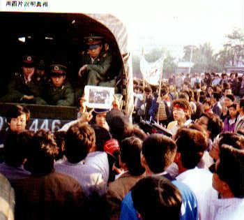 20 năm sự kiện Thiên An Môn Ps37b