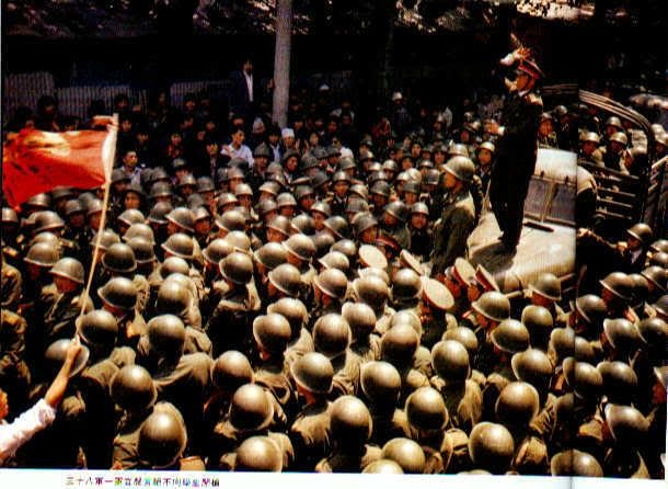 20 năm sự kiện Thiên An Môn Ps40a