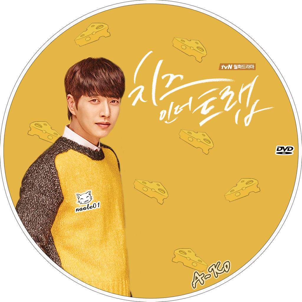 CHEESE IN THE TRAP (2016) CHEESE%20IN%20THE%20TRAP_DVD_01_zpsxug60cvm