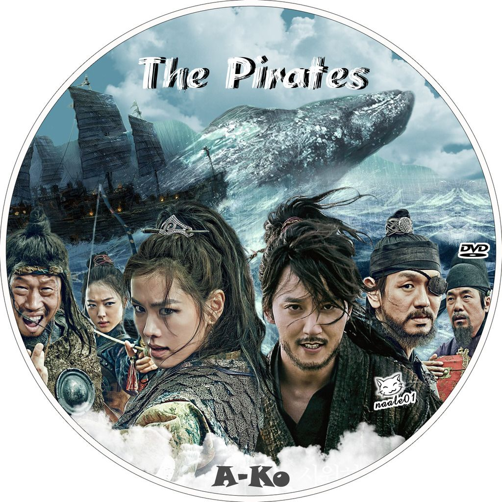 THE PIRATES (2014)  * * Korean Movie * * Ako_THE%20PIRATES_DVD_01_zpsse6sonmp