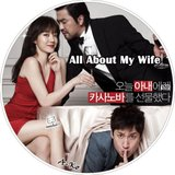 ALL ABOUT MY WIFE (2012)  ** Korean Movie ** Th_ALLABOUTMYWIFE_DVD_A-KO_01_zps07fb96a1