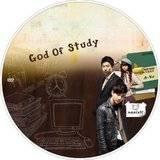 GOD OF STUDY  Th_DVD_GODOFSTUDY_04_zps666da023