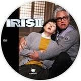 IRIS 2: New Generation Th_DVD_IRIS2_07_zpse7b61537