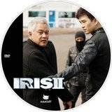 IRIS 2: New Generation Th_DVD_IRIS2_08_zps6b72c874
