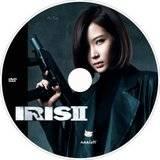 IRIS 2: New Generation Th_DVD_IRIS2_10_zps93ba7cdf
