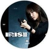 IRIS 2: New Generation Th_DVD_IRIS2_14_zps61f67bcd