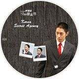 KOREA SECRET AGENCY (2006) Th_DVD_KOREASECRETAGENGY_01_zpscbac39c2