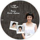KOREA SECRET AGENCY (2006) Th_DVD_KOREASECRETAGENGY_02_zpscf4bf353