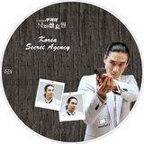 KOREA SECRET AGENCY (2006) Th_DVD_KOREASECRETAGENGY_03_zps5509db4f