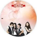 PLAYFUL KISS Th_DVD_PLAYFULKISS_04_zps02860ec4