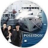 POSEIDON (2011) Th_DVD_POSEIDON_04_zps9bc5c0b5