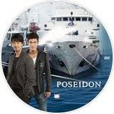 POSEIDON (2011) Th_DVD_POSEIDON_05_zps542b5bbb