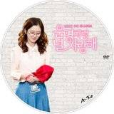 FATED TO LOVE YOU (2014) Th_FATEDTOLOVEYOU_DVD_ako-01_zps0cbdb3fe