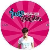 FULL HOUSE [Thai Version] (2014) Th_FULLHOUSETHAI-ako_DVD_02_zps17ae8814