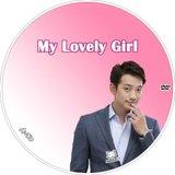 MY LOVELY GIRL (2014) Th_MYLOVELYGIRL_DVD_01_zps398ab90d