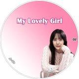 MY LOVELY GIRL (2014) Th_MYLOVELYGIRL_DVD_02_zpsf4bc9b98