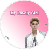 MY LOVELY GIRL (2014) Th_MYLOVELYGIRL_DVD_03_zps07506fa1