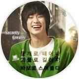 SECRETLY GREATLY (2013) ** Korean Movie ** Th_SECRETLYGREATLY_DVD_01_ako_zps2b0b4b11