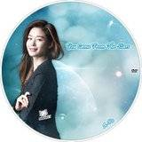 YOU CAME FROM THE STARS (2013) Th_YOUWHOCAMEFROMTHESTARS_DVD_AKO_01_zps700cade8