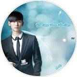 YOU CAME FROM THE STARS (2013) Th_YOUWHOCAMEFROMTHESTARS_DVD_AKO_02_zpsb65b5264
