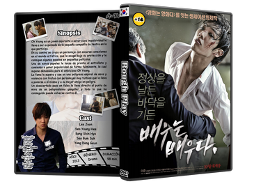 ROUGH PLAY (2013) ** Korean Movie ** ROUGHPLAY_02_ako_zpsd7325c1b