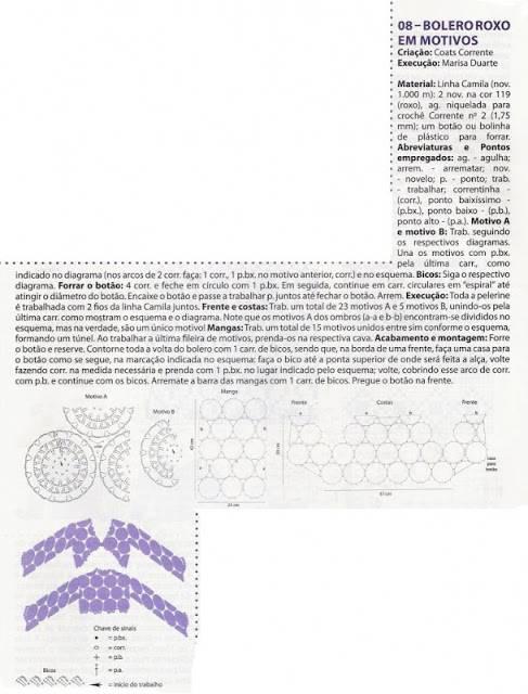 Provocarea nr. 9 - croset - motive florale Dm8