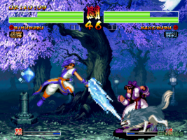 Descargar los Juegos SamuraiShowdownIV_2