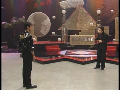 Furuhata Ninzaburo, le Columbo japonais FUNI4