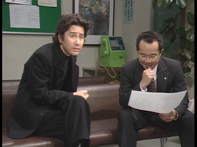 Furuhata Ninzaburo, le Columbo japonais FUNI6