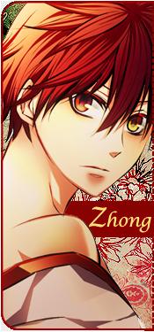 Khu Zhong