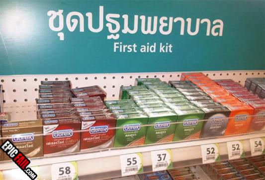Random Picture Thread Translation-fail-first-aid-kit-condoms