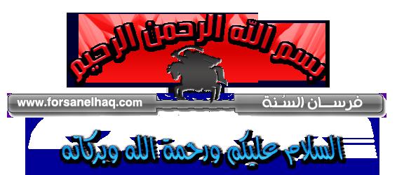 سيدنا ادم عليه السلام Www1aimnet479810a5ca