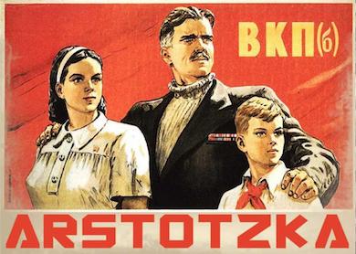 Présentation d'Arstotzka Arstotzka