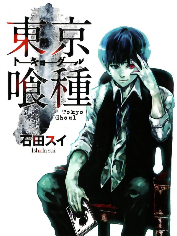 Quin manga heu llegit aquest mes? TOKYOGHOUL_zps3b40bff0