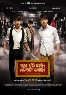 Đại Võ Sinh Huyết Chiến - My Kingdom (2011) My-kingdom-dai-vo-sinh-huyet-chien